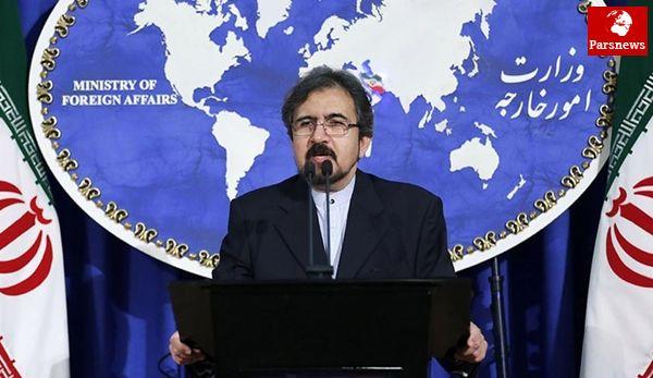 قاسمی:تروریسم امنیت ملتها را بدون هیچگونه استثنایی هدف قرار داده است